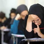 ثبت نام و انتخاب رشته برای پذیرش دانشجو صرفا بر اساس سوابق تحصیلی