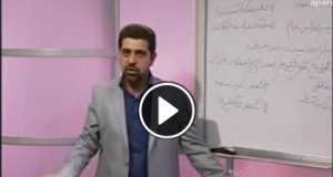 تدریس تکنیکی ادبیات استاد احمدی