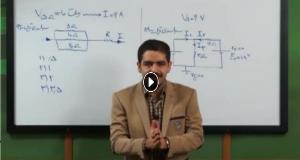 حل تکنیکی تست های مبحث مدار – انتشارات گیلنا
