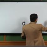 حل تکنیکی تست های مبحث آنالیز ترکیبی – انتشارات گیلنا