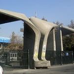 چگونه با معدل ۱۴ دانشجوی پزشکی روزانه دانشگاه تهران شدم